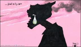 دمعة سورية
